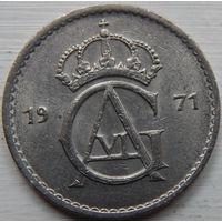 Швеция 50 оре 1971 год
