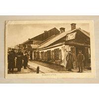 Открытка. Пинск. Улица. Первая мировая война. 1918г.