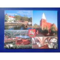Словакия 1997 Острода, герб