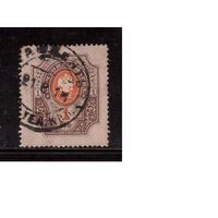 Россия-1908 (Заг.108)  гаш. , без ВЗ,  19-й выпуск(1)