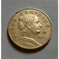 5 сентаво, Мексика 1969 г.