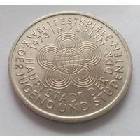 Юбилейная монета Германии. ГДР. 10 марок 1973 года - 10-й Всемирный Фестиваль молодежи и студентов в Берлине
