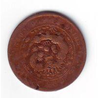 Tai-Ching-Ti-Kuo Copper coin, 10 кэш, Китай нач.20.века.