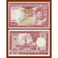 [КОПИЯ] Мали 5000 франков 1960 (2-й вып.)