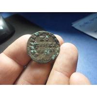 Копейка Петр 1 фальшак в ущерб обращению бронза