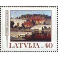 2001 Латвия 539 Живопись. Пурвитис **