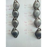 TESLA KD503 original 90v 15a