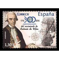 2016 Испания 5101 Геодезист и астроном Антонио де Ульоа. Корабль Флот  Парусник **