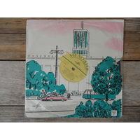 """Пластинка Гранд (10"""") - Пит Сигер - На концерте Пита Сигера - Мелодия, ЛЗГ - 1965 г."""