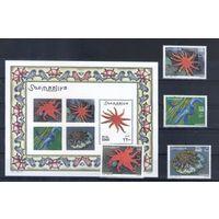 Морские звезды на марках Сомали