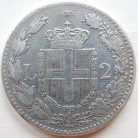 20. Италия 2 лиры 1883 год, серебро.