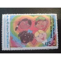 ЮАР 1994 рисунок ребенка