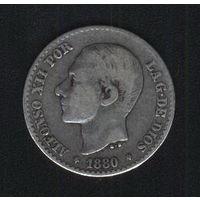 Испания 50 сентимо 1880 г. Серебро.