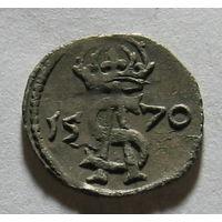 Двойной денарий 1570 года