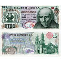 Мексика. 10 песо (образца 1975 года, P63h, подпись 2, красная печать, UNC)