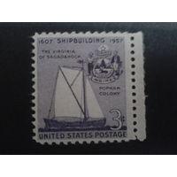 США 1957 парусник