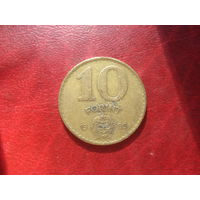 10 форинтов 1985 год Венгрия