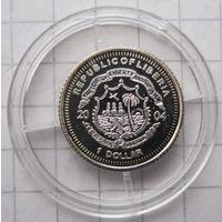 Либерия 1 доллар 2004 Чемпионат мира по футболу 2006 - Сборная Германии - серебро 0,999