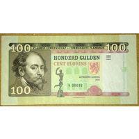 Фландрия 100гульденов/100флоринов 2015г UNC -образец-