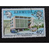 Бермудские острова 1977 г.