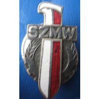 Знак Союз Социалистической Военной Молодёжи (Польша)