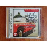 """Игра """"Grand Theft Auto"""" (2 диска)"""