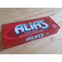 """Настольная игра """"ALIAS: Скажи иначе. Игра разъяснения слов"""""""