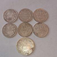 Монеты СССР белон 7 шт.