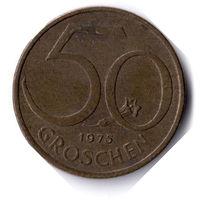 Австрия. 50 грошей. 1975 г.