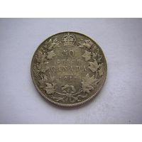 Канада 50 центов  1919 г. Георг V
