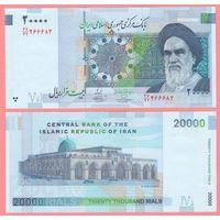 Банкнота Иран 20 000 риалов не датирована (2009-10) UNC ПРЕСС 2-й оборот мечеть аль-Акса