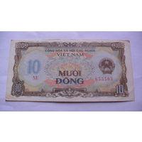 Вьетнам 10 донгов 1980г. 653503 распродажа