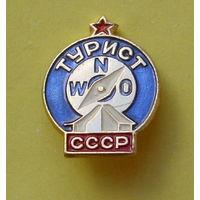 Турист СССР. 448.