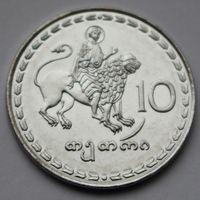 10 тетри 1993  Грузия