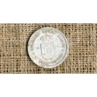 Конго / 50 сантимов 1954 /(N)
