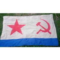Флаг ВМФ СССР - 60 года ( лён? шерсть?) - ОГРОМНЫЙ (130х210)  с 1 рубля