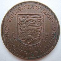 Джерси 1/12 шиллинга 1960 г. 300 лет вступления на престол короля Карла II (g)