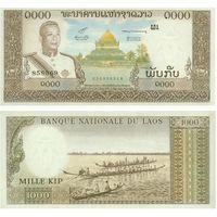 Лаос 1000 кипов образца 1963 года UNC p14b