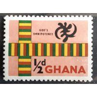 Почтовая марка 1959 National Symbols - Гана