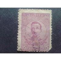 Болгария 1919 царь Борис 3