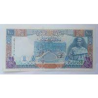 Сирия 100 фунтов 1998 года UNC