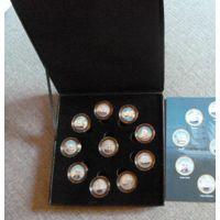 Парусники-Набор 10х50 Евро Центов-АЦ+Аппликация+Коробка+сертифик ат-лимит-5000 шт.