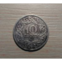 10 грошей 1923 Польша