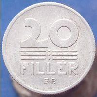 20 филлеров 1973 ВЕНГРИЯ