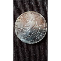 1000 эскудо 1999г. Португалия