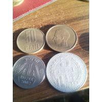 Монетки ....10