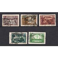 Латвия\29о\1932 Latvia (б\з, серия, CV 20евр)