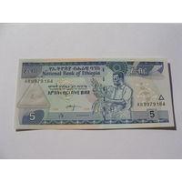 Эфиопия. 5 бырр 2006 год  UNC