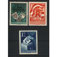 Австрия 1950 Mi# 952-954 (MNH**) 160 euro