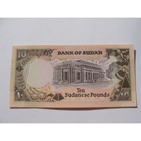 Судан. 10 фунтов 1991 год UNC